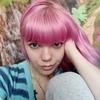 Эвелина, 27, г.Екатеринбург