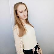 Елена, 19, г.Тучково