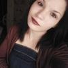 Кристина, 26, г.Уваровка