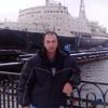 Aleksander, 45, г.Анапа