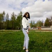 Даша, 17, г.Чебоксары