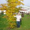 София, 55, г.Заволжье