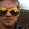 Сірьога, 28, г.Дубно