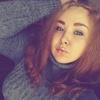 Дарья, 21, г.Арск