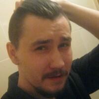 Артем, 28 лет, Водолей, Екатеринбург