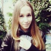 Екатерина, 24 года, Козерог