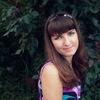 Татьяна, 27, г.Батайск