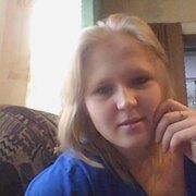 Екатерина мезенцева, 25, г.Артемовский