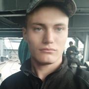 Сірьожа 19 лет (Стрелец) Киев