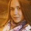 Аня, 20, г.Калуга