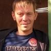 Andrey, 36, Sudzha