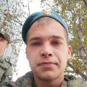 Антон 29 лет (Близнецы) Тула