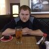 Илья, 26, г.Талдом