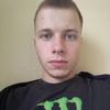 Василий, 23, г.Таллин