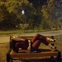 Мария, 30 лет, Стрелец, Иркутск