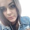 Инна, 19, г.Краснодар