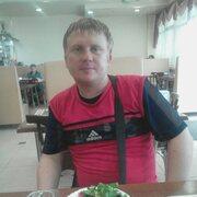 Дмитрий 20 Алчевск