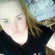 Светлана Грошкова, 20, г.Шуя