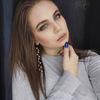 Лина, 18, г.Тюмень