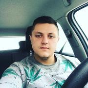 Артем 23 Киев