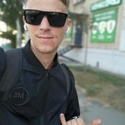 Artem 21 Бердянск