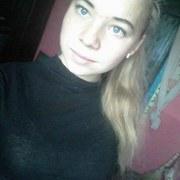 аня, 17, г.Лубны