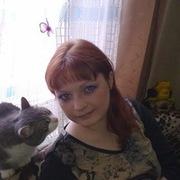 Svetlana, 26, г.Оленегорск