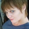 Anastasiya, 30, Sovietskyi