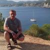 Alexander, 39, г.Дюрен