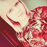 Екатерина, 21, г.Тбилисская