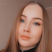 Мария, 19, г.Омск