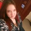 Nastya, 26, Novokuybyshevsk