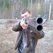 Александр, 29, г.Северобайкальск (Бурятия)