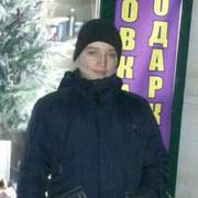 Павел 21 Воронеж