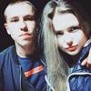 Иван, 19, Мирноград