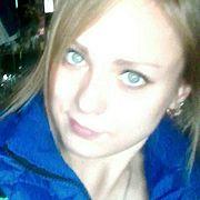 Екатерина, 28, г.Михайловка