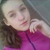 Анастасия, 16, г.Антрацит
