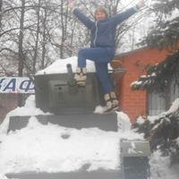 Анна, 40 лет, Скорпион, Саратов