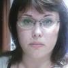 Наталия, 41, г.Ярославль