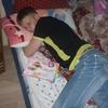 алексей, 28, г.Ольга