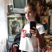 Лидия, 16, г.Ефремов