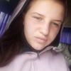 Таня, 20, г.Киев