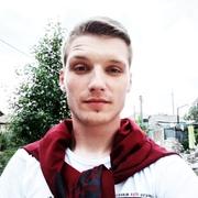 Артём 21 Фролово