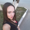 Elena, 28, г.Алматы́