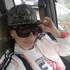 Алина, 39, г.Москва