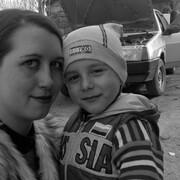 Карина, 28, г.Антрацит