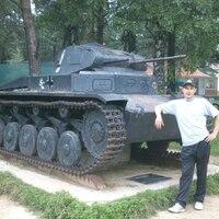 Павел, 35 лет, Козерог, Первоуральск