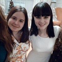 Надежда, 23 года, Козерог, Санкт-Петербург