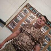 Александр 44 года (Дева) на сайте знакомств Первомайска