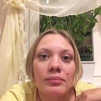 Ксения, 35 лет, Близнецы, Миасс